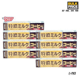 Japanese Candy: UHA Tokuno Coffee Candy Stick