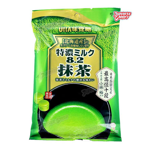 Japanese Candy: UHA Tokuno Milk Matcha Hard Candy