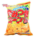 Japanese Snack: Hapi Original Corn Snack