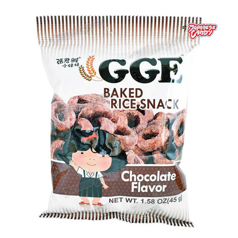 GGE Baked Rice Ring Snack (Chocolate)