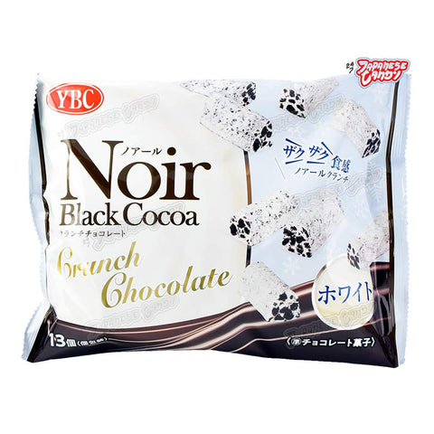 Japanese Candy: YBC Noir Black Cocoa Crunch Chocolate