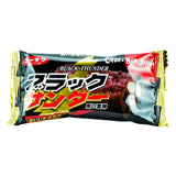 Japanese Candy: Yuraku Black Thunder Chocolate Bar