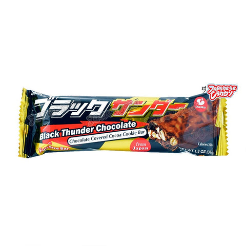 Japanese Snack: Yuraku Black Thunder Chocolate Bar (Full Size)