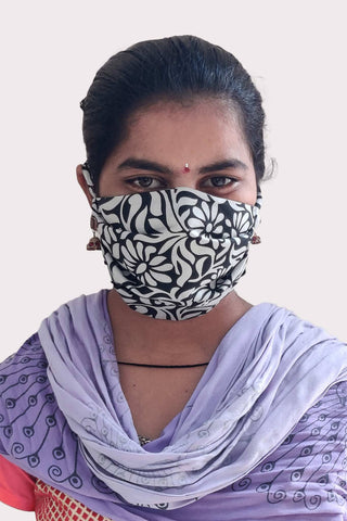 Face Mask - With Donation
