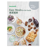 Thermomix Easy Meals for the Family Cookbook - Chef and Divine