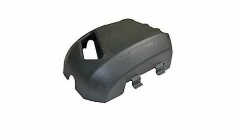 518777009 Ryobi Air Box Cover fits RY39505 Hedge Trimmer