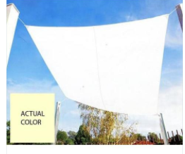 9.75 Foot Ivory Square Outdoor Patio Sun-Shade Tarp