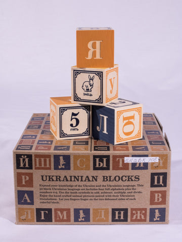 Ukrainian Blocks