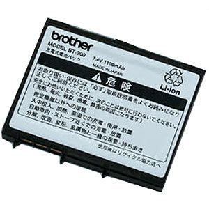 Brother Lithium Ion Printer Battery