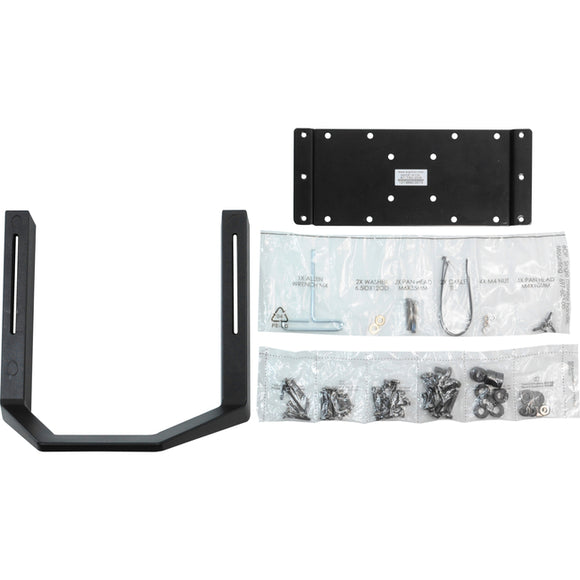 Ergotron Monitor Handle Kit.add To A Display Mount To Enhance Ease Of Motion.rep