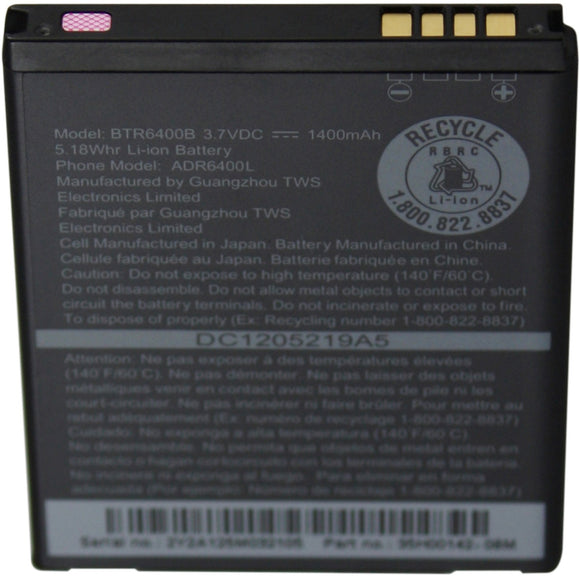 Arclyte Original OEM Mobile Phone Battery - HTC One X (BJ83100)