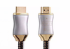 HDMI 2.0a Cable 25 Ft. High Speed 18Gbps - XD Media