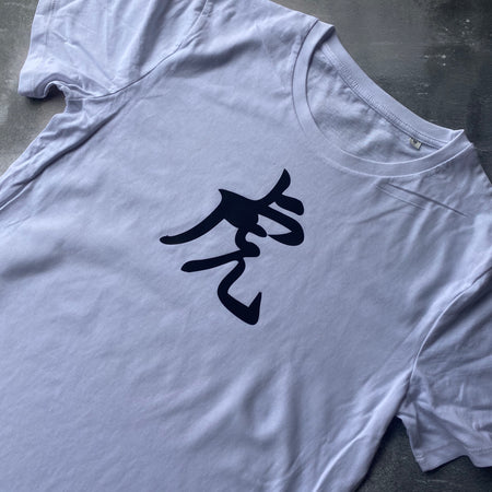 SAMPLE Chinese Year 'Tiger' Symbol Organic Cotton Tee WHITE/ BLACK
