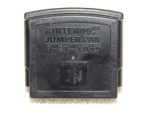 Nintendo 64 N64 Game Console Original Jumper Pack Pak - NUS-008 - RetroFixes - 2