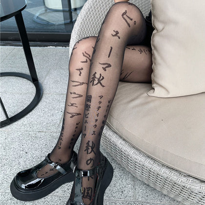 Japanese Letter Tights