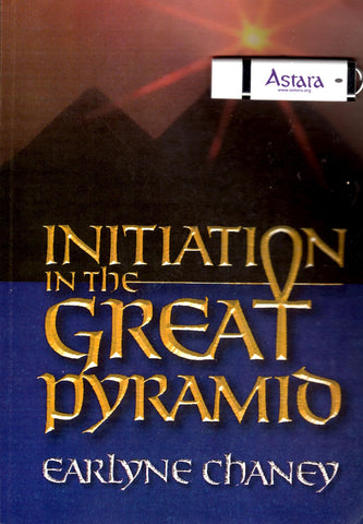 Initiation in the Great Pyramid Combo Pack