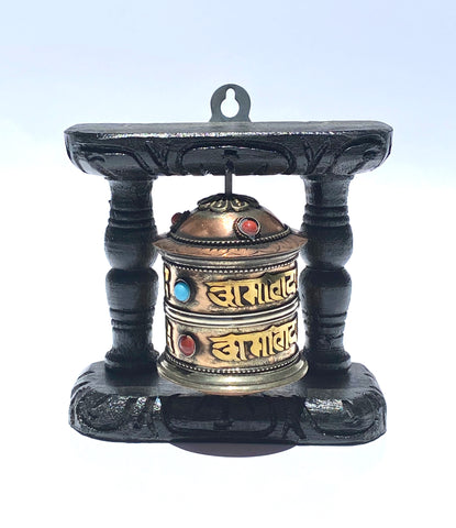 Tibetan Prayer Wheel, medium, single wheel