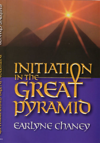 Initiation in the Great Pyramid
