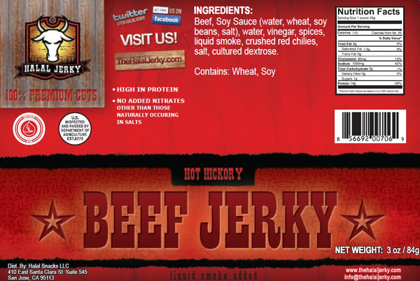 Hot Hickory 4-pack (3 Oz Bag) - Halal Jerky
