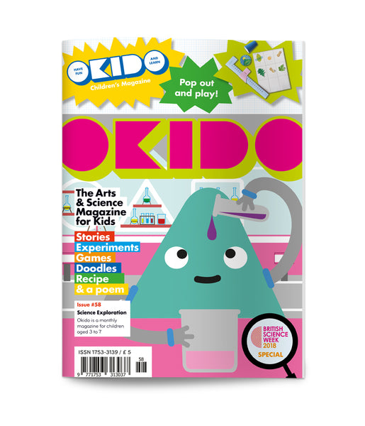 OKIDO Issue No.58 - Science Exploration