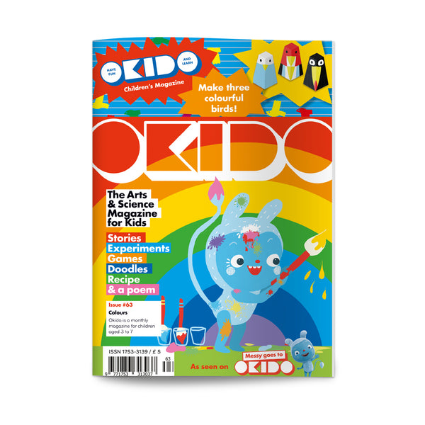 OKIDO Issue No.63 - Colour