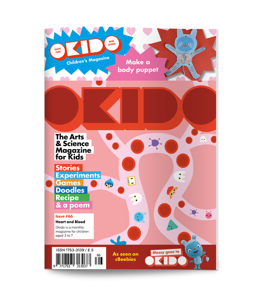 OKIDO Issue No.66 - Heart and Blood