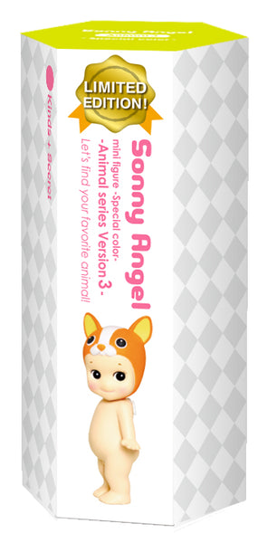 Sonny Angels - Animals - Series 3 - Special Colours