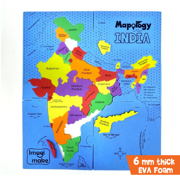 Mapology : States of India Map Puzzle Pack of 12 - Per Piece Rs 208