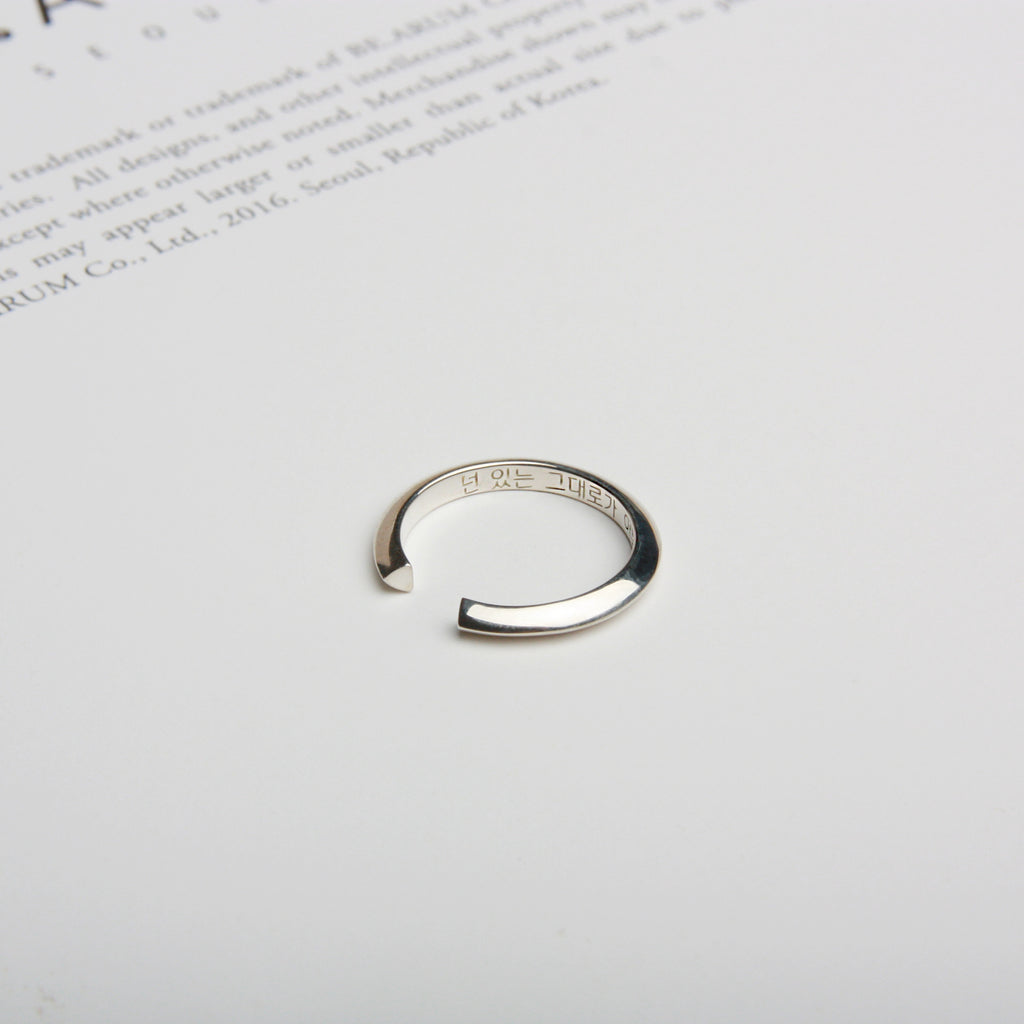 You are beautiful as you are II Ring
