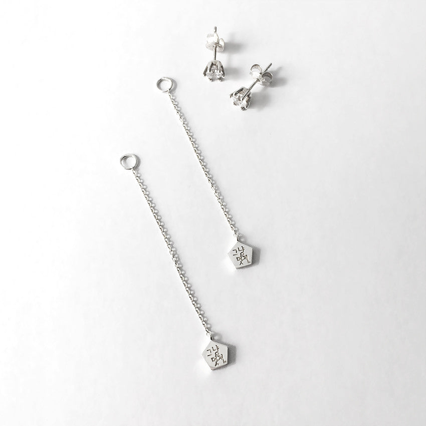 Simply Chic Two Way Drop Earring - BE.ARUM  - 2
