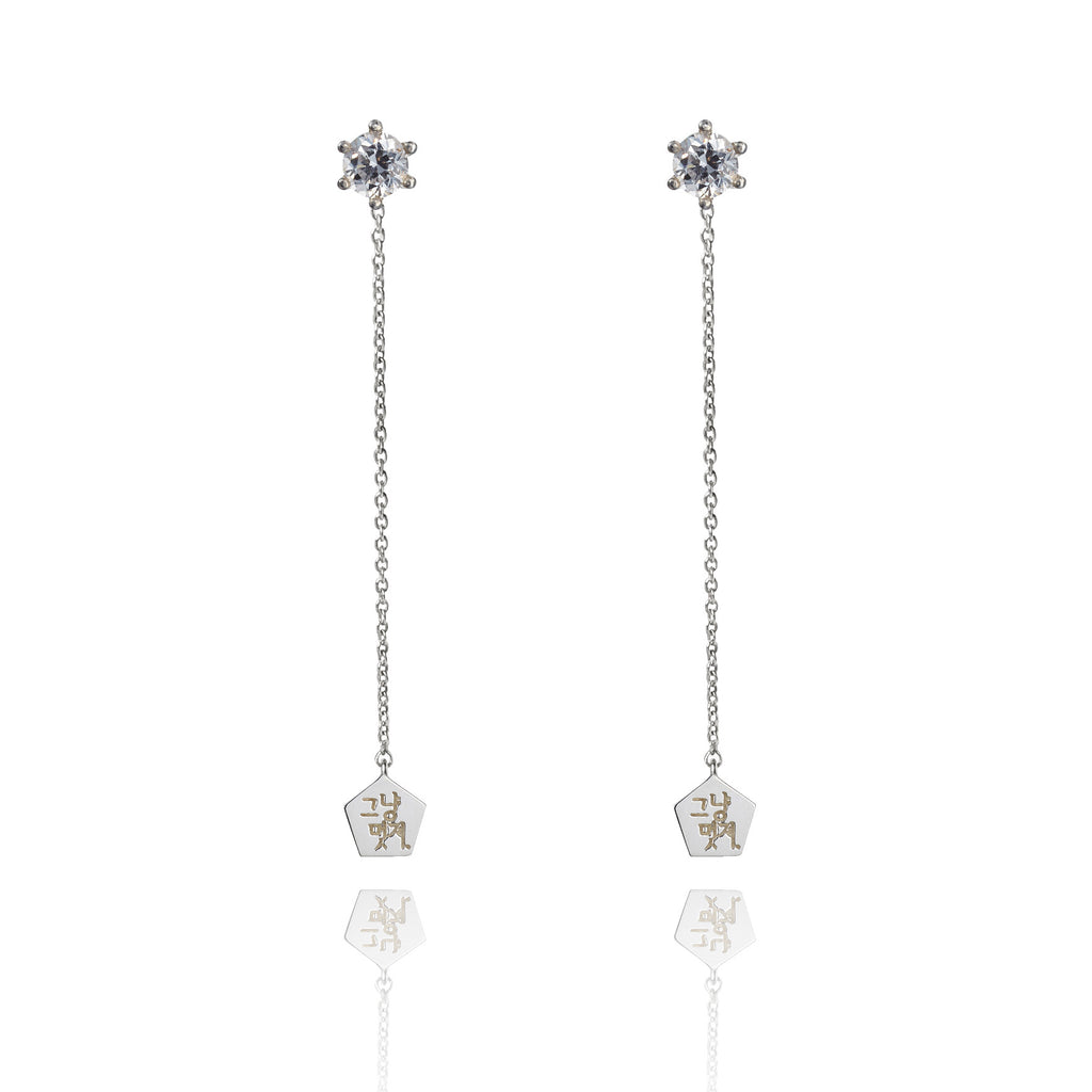 Simply Chic Two Way Drop Earring