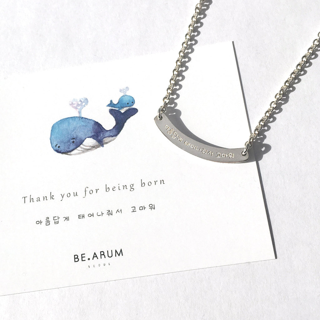 Thank you for being born Necklace - Children's  (Free Engraving-Back Side) - BE.ARUM  - 3