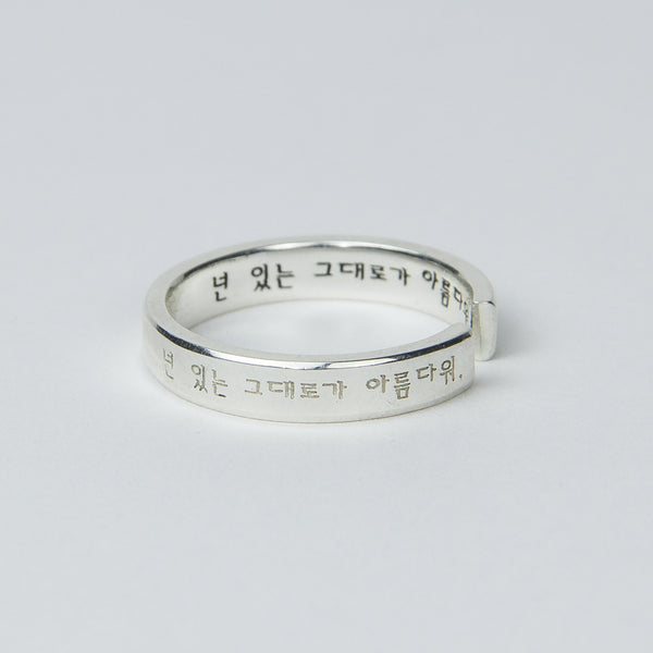 BE.ARUM Harmoniously 아름다워 Ring