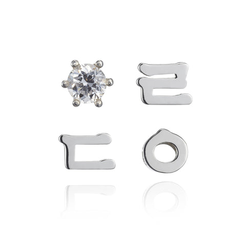 ORDW Earrings - BE.ARUM  - 1