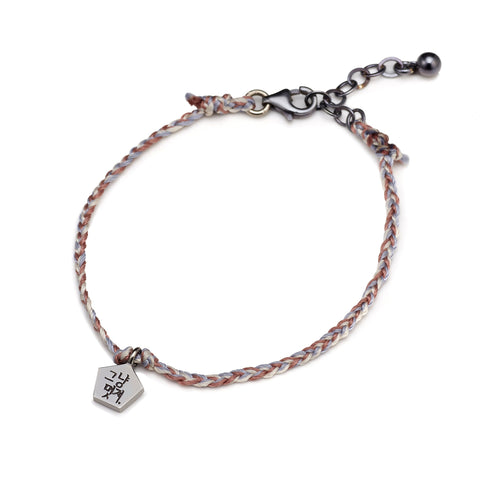 Simply chic Bracelet Rusty Pink - BE.ARUM  - 1
