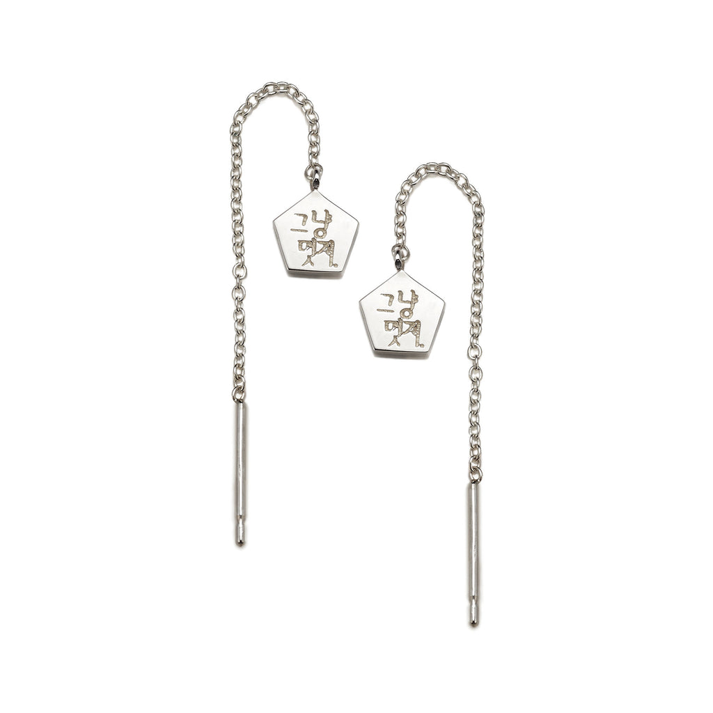 Simply chic Earring Chain - BE.ARUM  - 1
