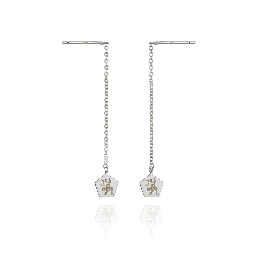 Simply chic Earring Chain - BE.ARUM  - 2