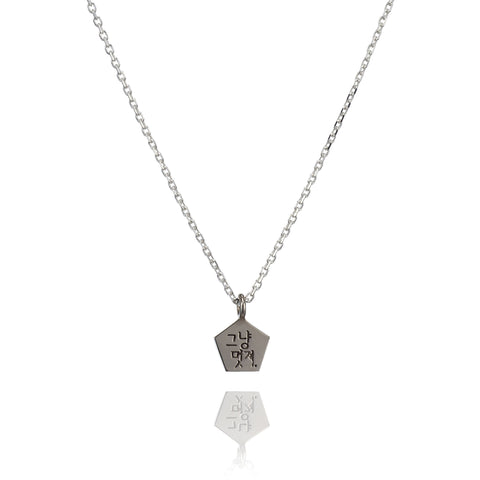 Simply chic Necklace - BE.ARUM  - 1
