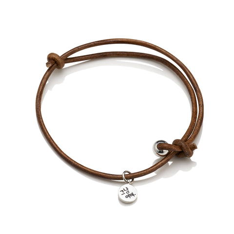 Simply pretty Bracelet Rusty Brown - BE.ARUM  - 1