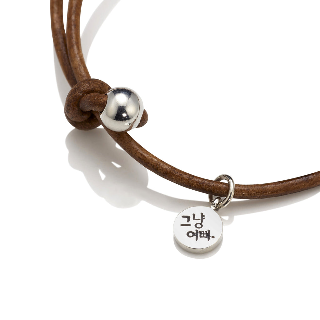 Simply pretty Bracelet Rusty Brown - BE.ARUM  - 2