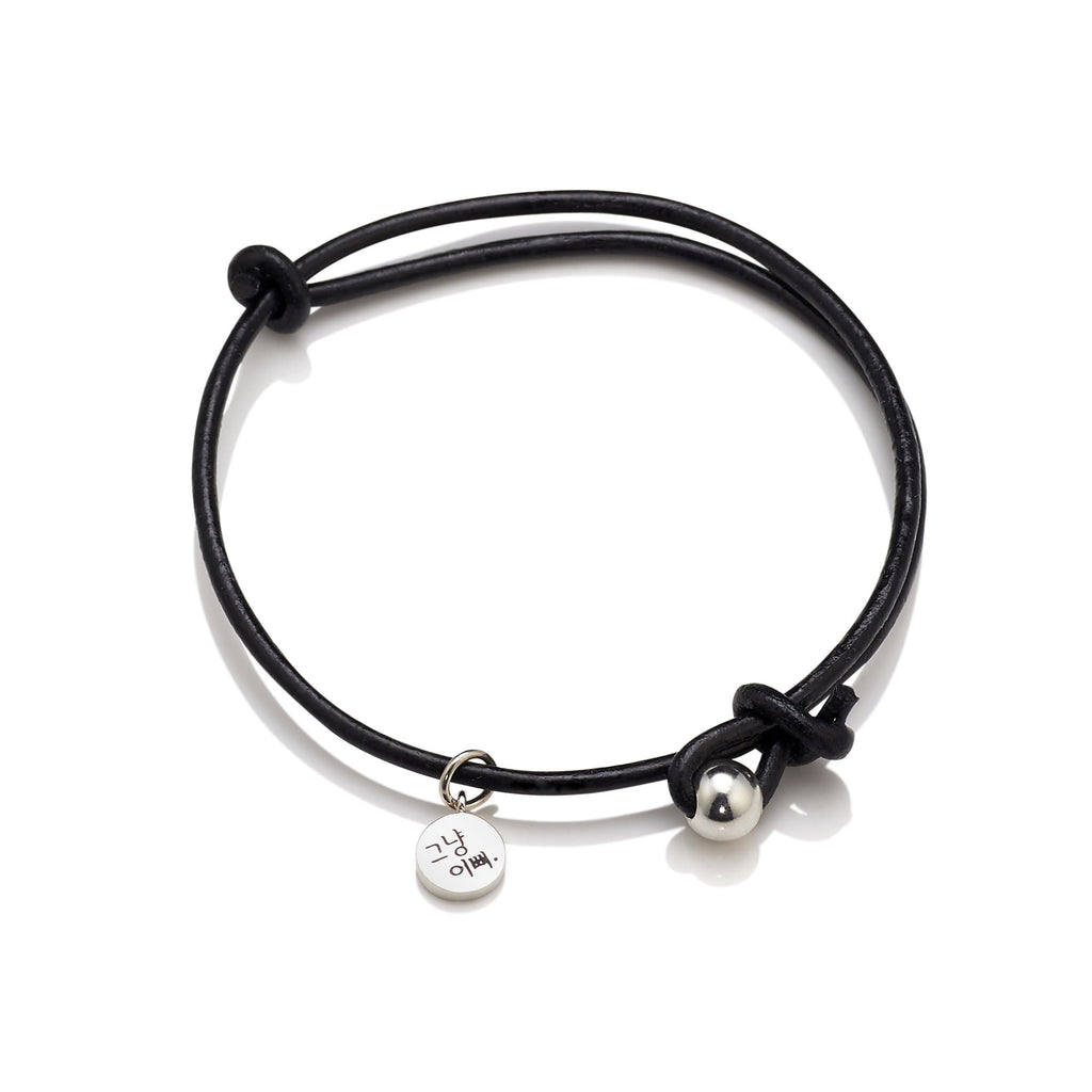 Simply pretty Bracelet Charming Black - BE.ARUM  - 1