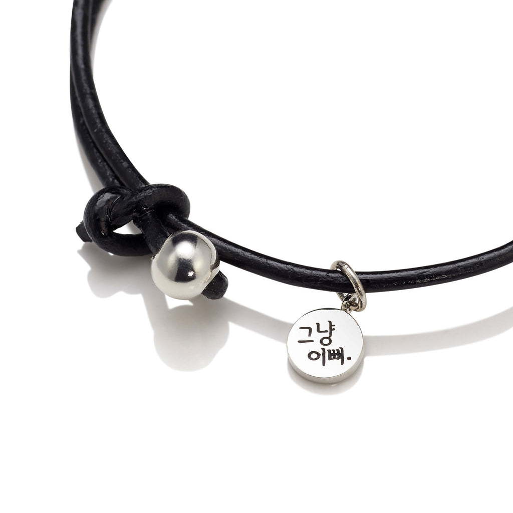Simply pretty Bracelet Charming Black - BE.ARUM  - 2