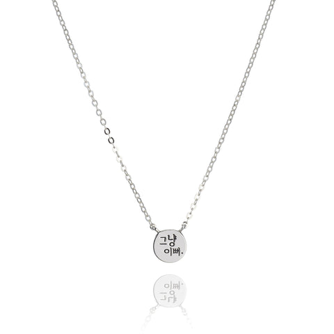 Simply pretty Necklace - BE.ARUM  - 1