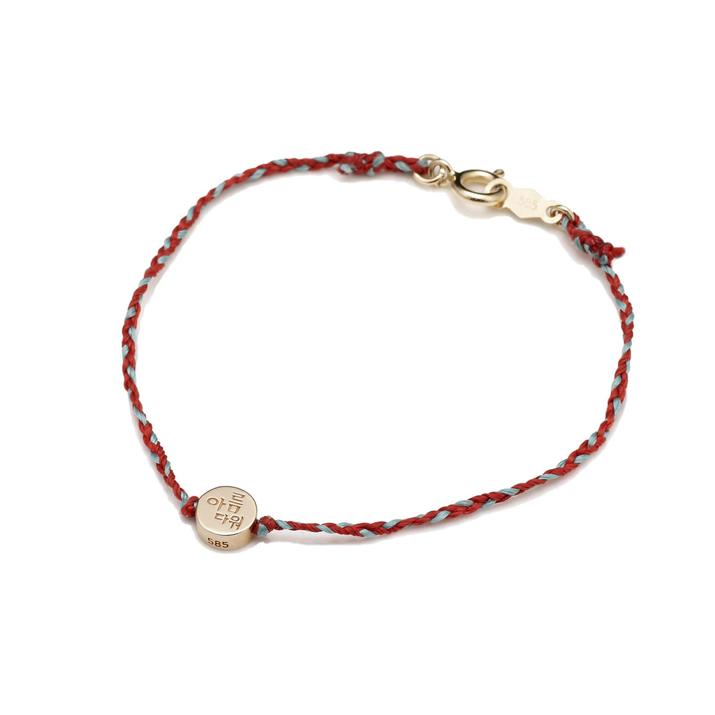 You are beautiful Bracelet Majestic Red - BE.ARUM  - 1