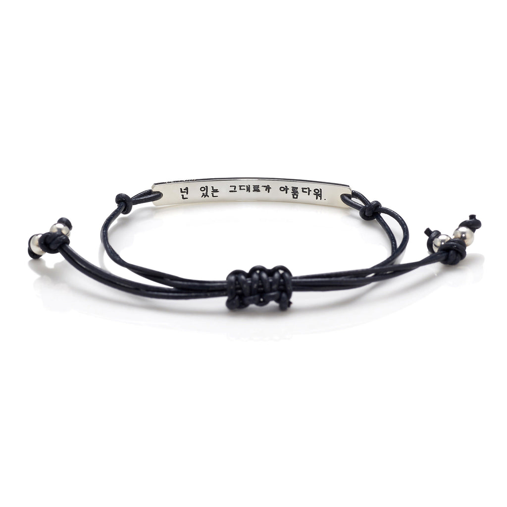 You are beautiful as you are Leather Bracelet Navy (Free Engraving) - BE.ARUM  - 1