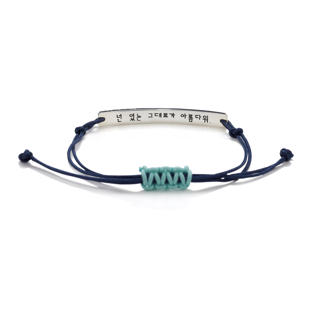 You are beautiful as you are Friendship Bracelet Navy (Free Engraving) - BE.ARUM  - 1