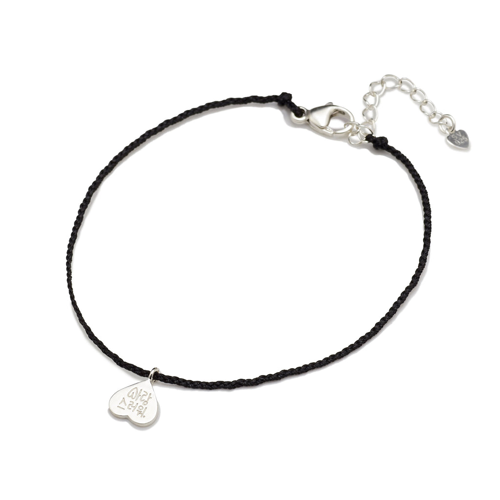 You are lovely Friendship Bracelet Black - BE.ARUM  - 1