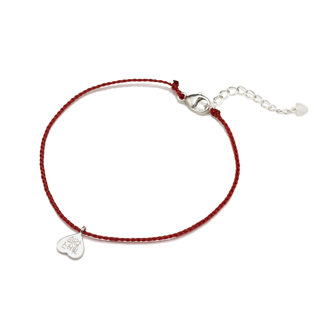 You are lovely Friendship Bracelet Red - BE.ARUM  - 1