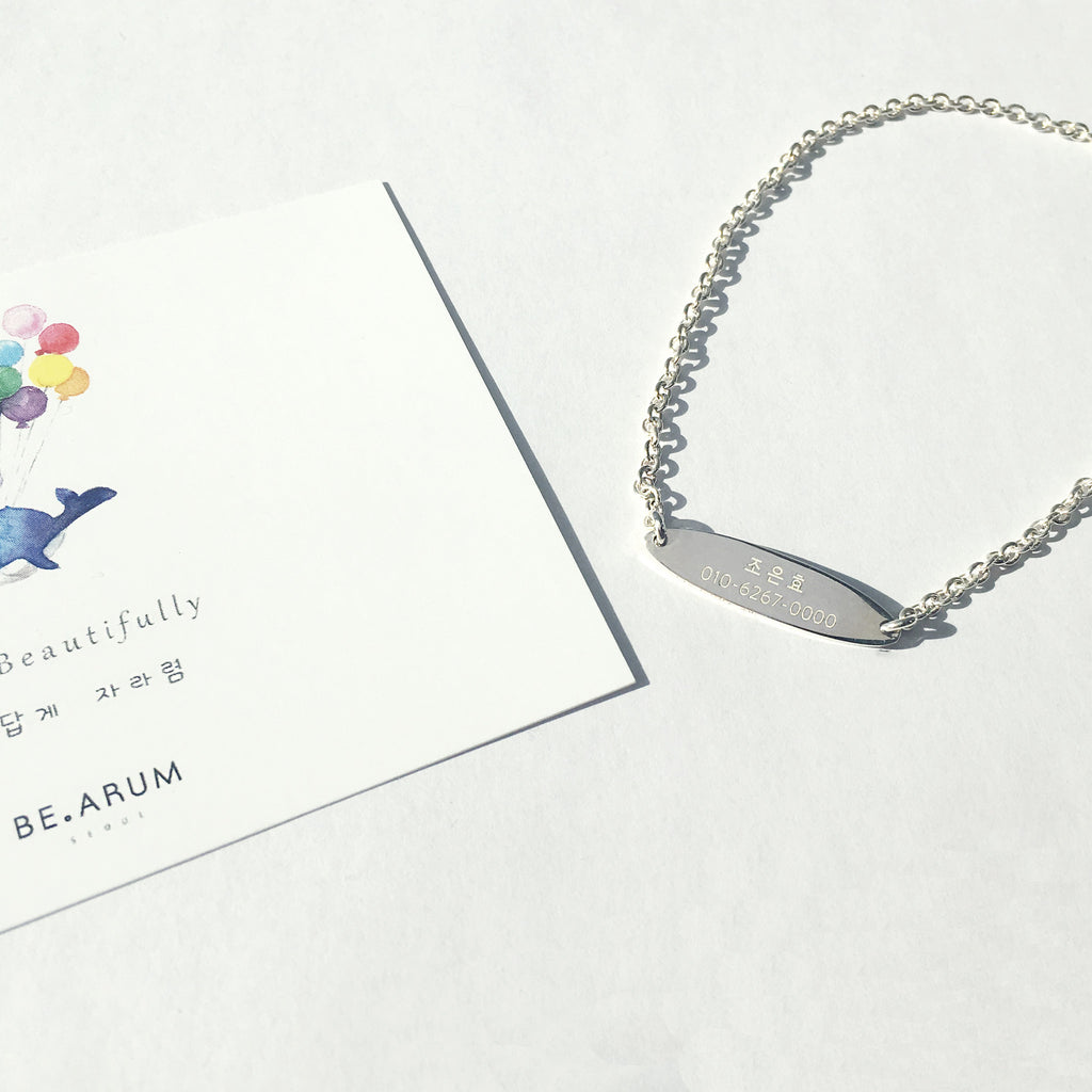 Live Beautifully Necklace - Children's  (Free Engraving-Back Side) - BE.ARUM  - 3