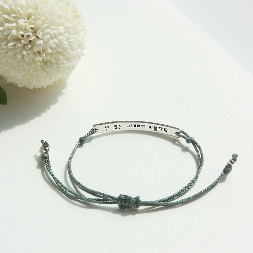 You are beautiful as you are Bracelet Khaki